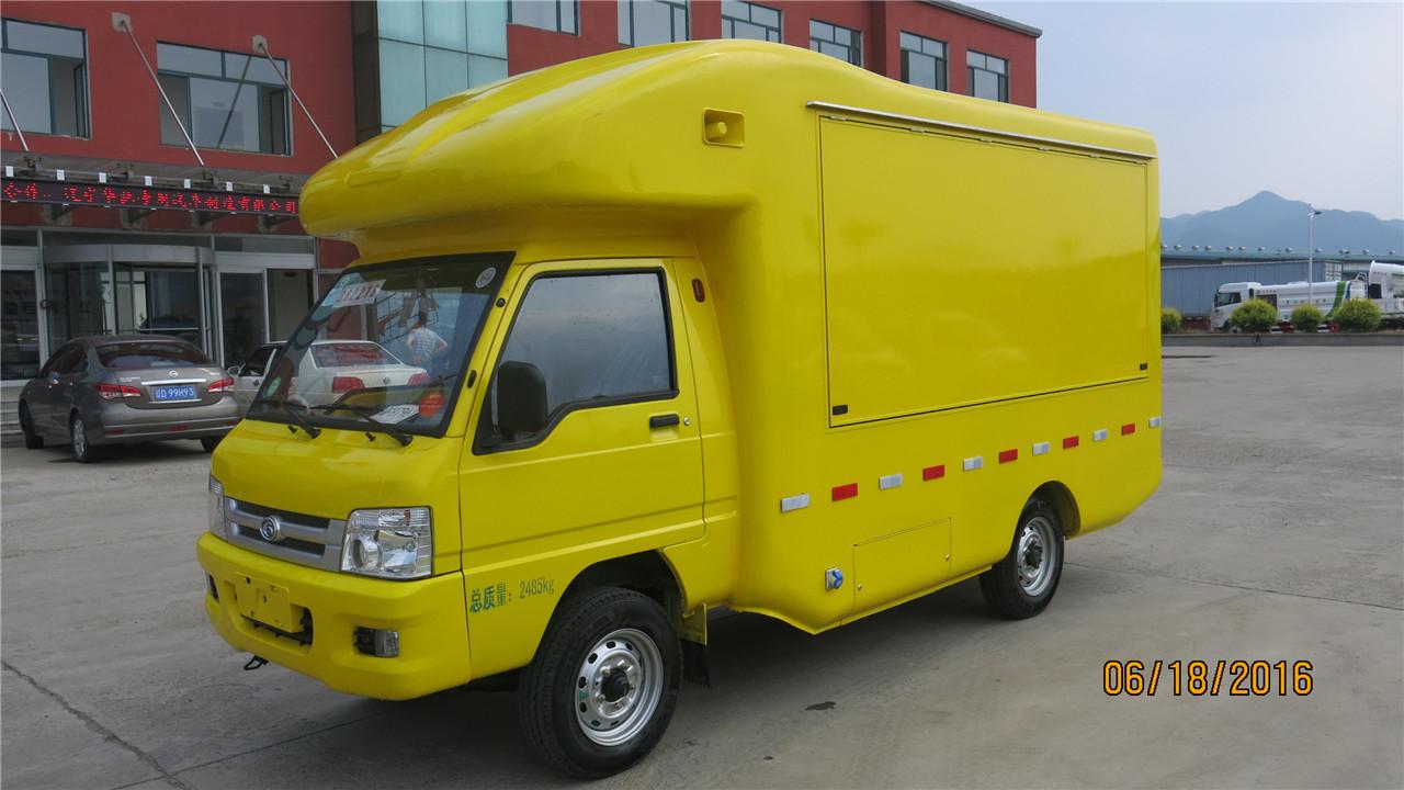 福田驭菱国五新款售货车