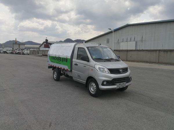 必威app安卓THD5030ZLJB6自卸式垃圾车